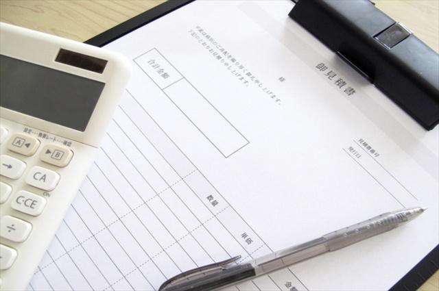姫路でデザイン住宅の設計・施工を承る【岸建工】に価格のお見積りのご依頼を