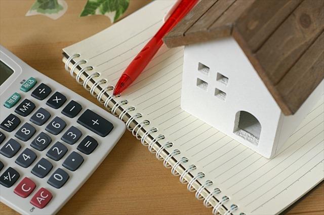 新築の建築コストを抑えるコツ
